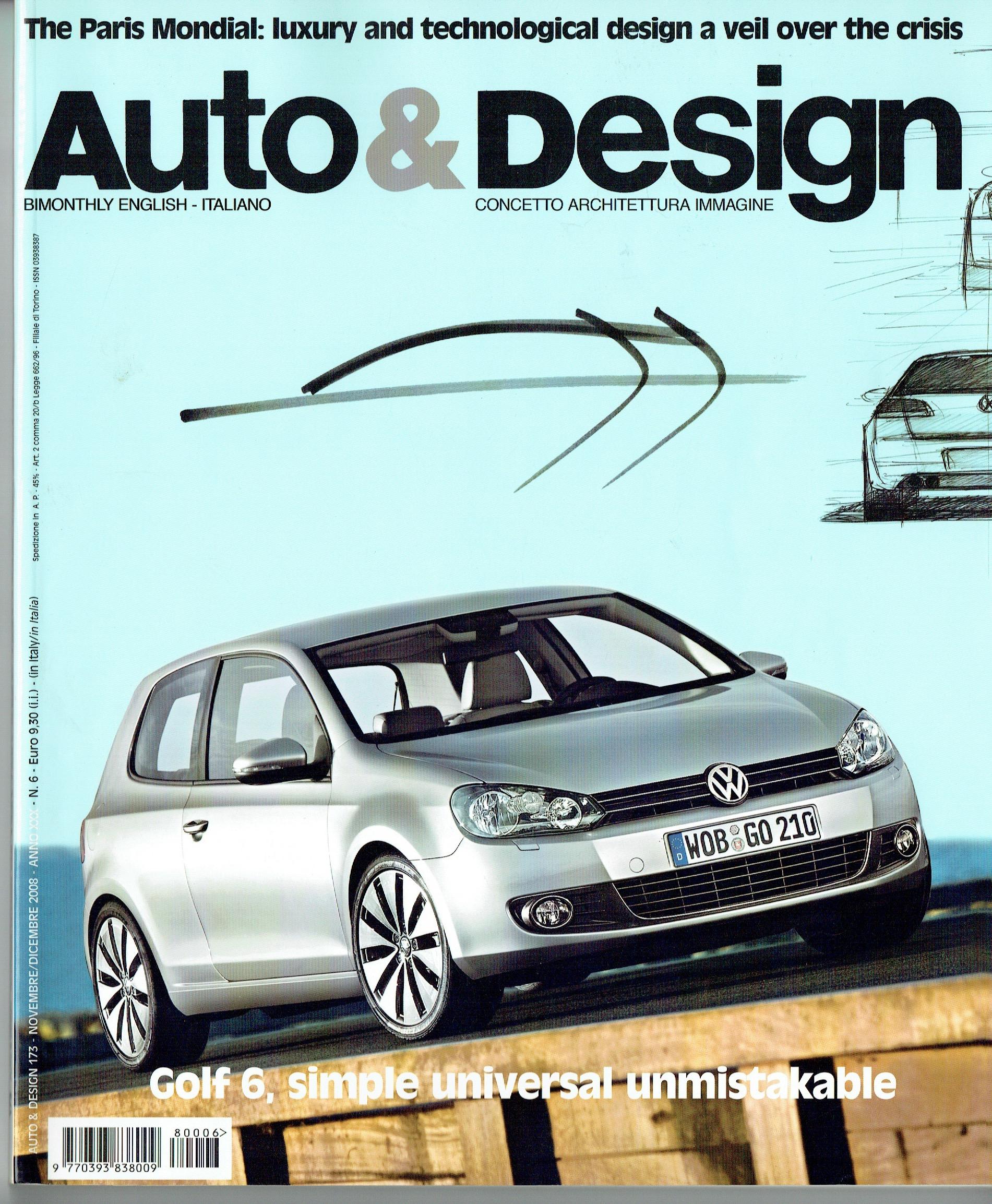 auto-design-mito_